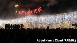 من احتفالات رأس السنة في اربيل العام الماضي
