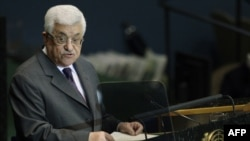 Palestinian President Mahmoud Abbas addresses the United Nations General Assembly in September 2009