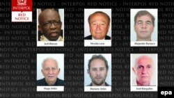Извещение Интерпола о розыске функционеров ФИФА, подозреваемых в коррупции.