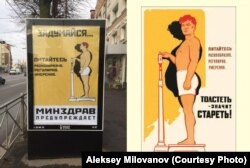 Калининградская социальная реклама и советский прототип 1958 года