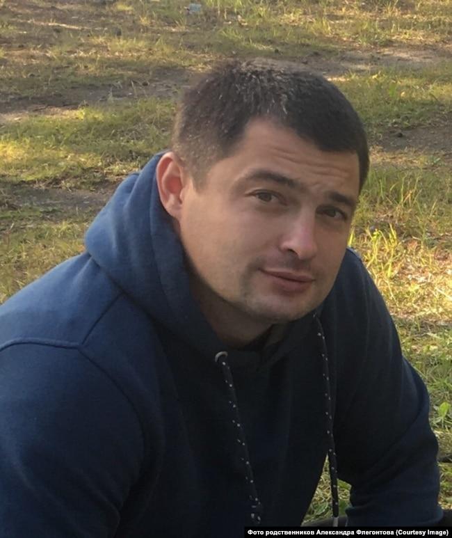 Александр Флегонтов