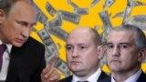 Володимир Путін, Михайло Развожаєв і Сергій Аксенов. Колаж