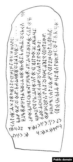 Сүүжийн-Дабан жазма эстелигинин тамгаларынын чиймеси.
