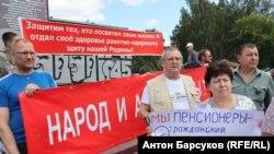 Пикет военных пенсионеров в Новосибирске
