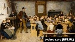 Альбэрт Анкер, «Вясковая школа 1848 году», 1896