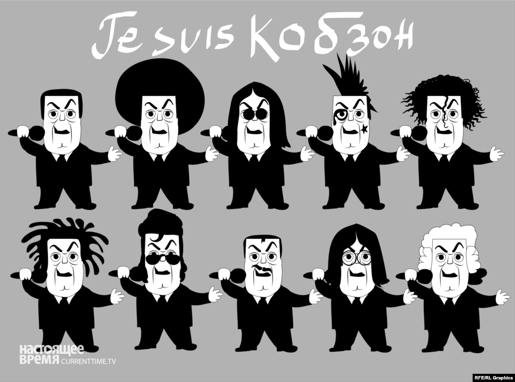 """Je suis Kobzon"": A cartoon linking the ""Je suis Charlie"" campaign following the Charlie Hebdo massacre with Western sanctions hitting Russian crooner Iosif Kobzon"