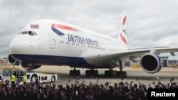 British Airways компаниясының ұшағы (Көрнекі сурет).