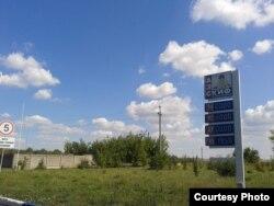 Фото автора: приватна заправка «СКИФ» у Торезі, бензину нема