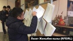 Кыргызстан в Москве. Иллюстративное фото.