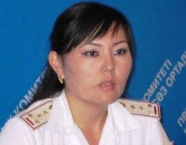 Самал Гадылбекова, официальный представитель комитета уголовно-исполнительной системы.