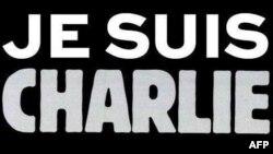 Сайт Charlie Hebdo 7 января 2015 года