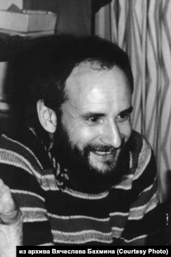 Вячеслав Бахмин. Конец 1970-х годов