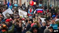 """Участники """"Забастовки избирателей"""" в Москве, 28 января"""