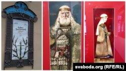 Афіша выставы «Рэха», Партрэт Гедыміна, Рагнеда
