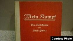 """Книга Гитлера """"Моя борьба"""""""