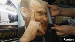 Книга с изображением Владимира Путина на обложке. Санкт-Петербург, 2 марта 2012 года.