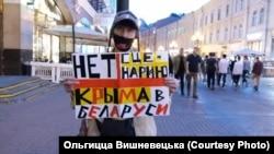 """Пикет """"Стратегии-30"""", Москва"""