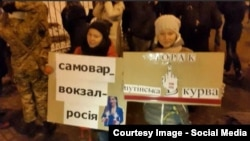 "Пикет у Дворца ""Украина"" перед концертом Ани Лорак"