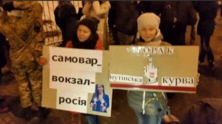 Пикет у Дворца Украина перед концертом Ани Лорак