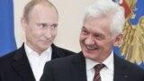 Владимир Путин и Геннадий Тимченко, коллаж