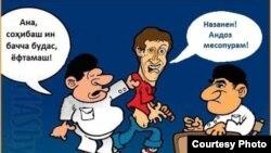 Карикатураҳои корбарони Facebook