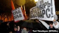 В Москве акция протеста против результатов выборов в Госдуму собрала больше 3 тысяч человек