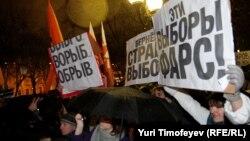 """Митинг """"Ваши выборы - фарс!"""" на Чистопрудном бульваре в Москве, 5 декабря 2011"""