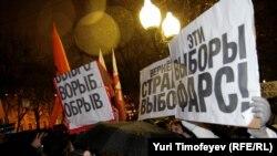 Protesti protiv izbora, Moskva, 5. decembar 2011.