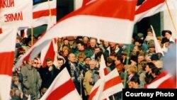 Мітынг да 78 угодак БНР, 1996 год