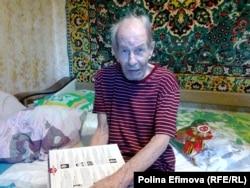 Эдуард Маерович Беренгут