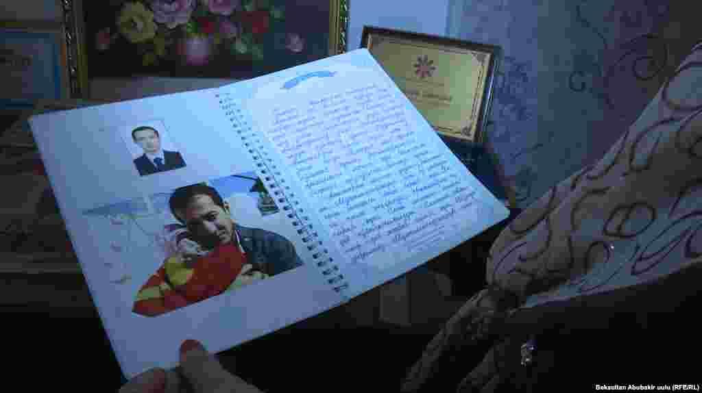 Дневник Зайнабхан, матери Алишера Саипова, в котором она пишет о сыне.