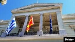 Грчко и македонско знаме на грчкото МНР во Атина