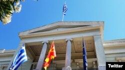 Здание МИД Греции в Афинах