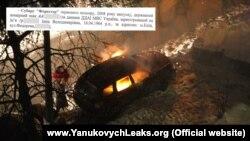 Спалене авто Інни Царьової