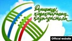 Эмблема Всемирной ассоциации казахов.