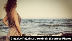 Паўліна Цімохіна -- сьпявачка, заснавальніца беларускамоўнага музычнага праекту Paulinn.