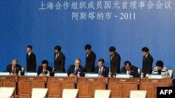 Саммит ШОС в Астане