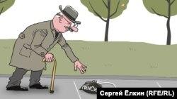 Pensiyaçı- karikatura Sergey Elkin