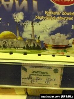 Dükanlarda satylýan gant, Aşgabat