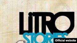 Обложка одного из номеров журнала Litro.