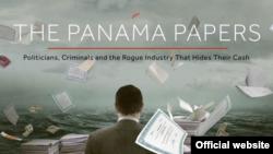 """Panamski dokumenti"" (Panama Papers)"