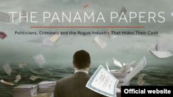 """ICIJ сайтындағы """"Панама құжаттары"""" туралы есептің скриншоты."""