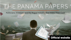 """Panama Papers"" logotipi"