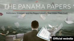 """""""Panama Papers"""" logotipi"""