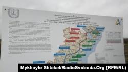Карта ремонтів траси Одеса-Рені