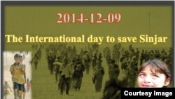 ملصق اليوم العالمي لانقاذ سنجار