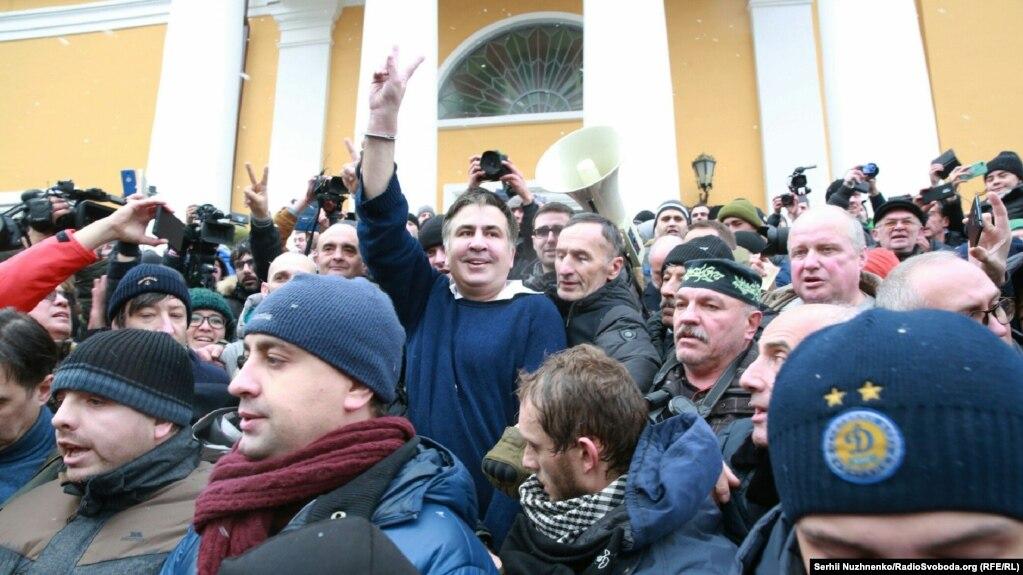 Михаил Саакашвили и его сторонники. Киев, май, 2017