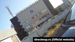 Новосибирское областное клиническое бюро судебно-медицинской экспертизы