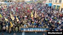 Під час маршу «Ні капітуляції!». Київ, 14 жовтня 2019 року