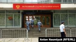 Суд в анексованому Росією Криму, архівне фото